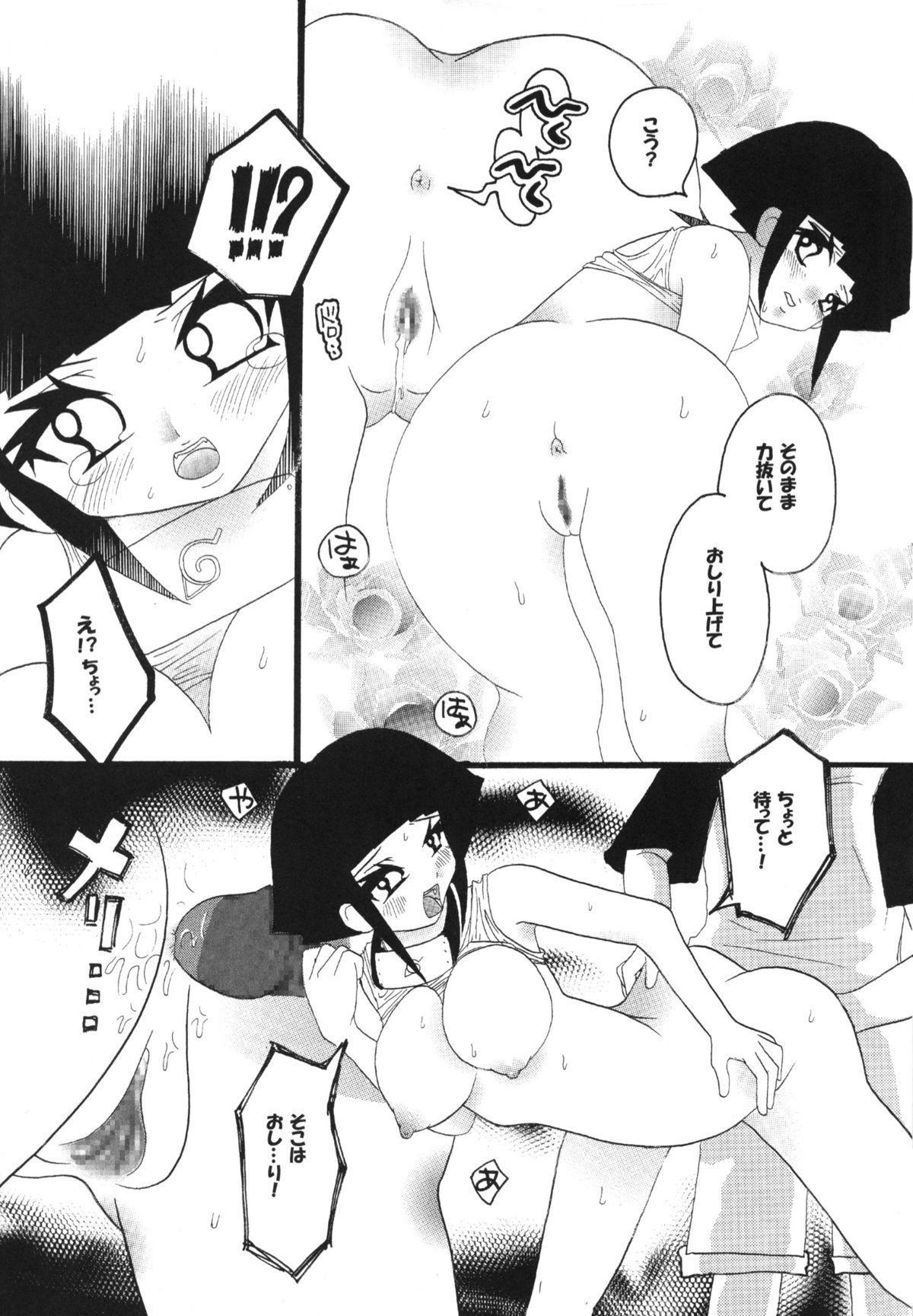 Kunoichi Hatsujouchuu!! 26