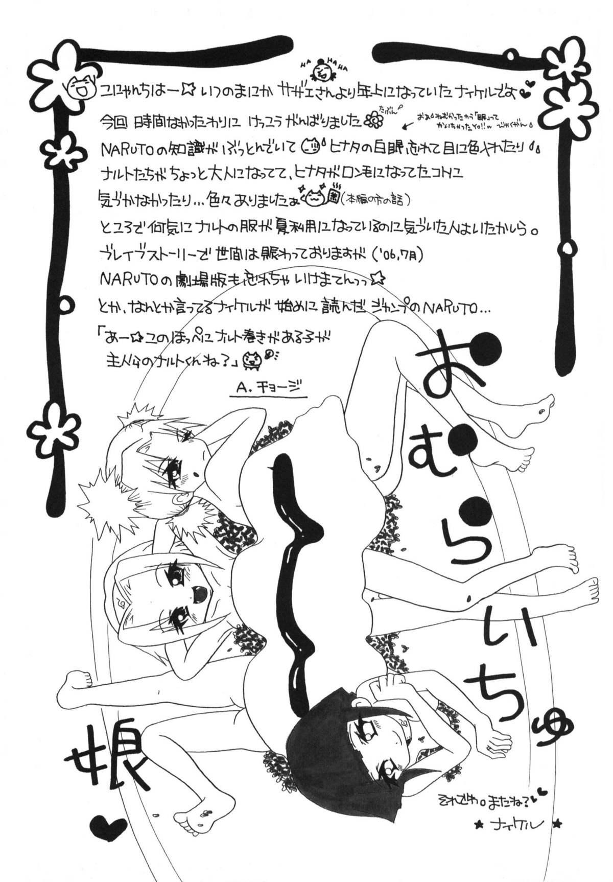 Kunoichi Hatsujouchuu!! 31