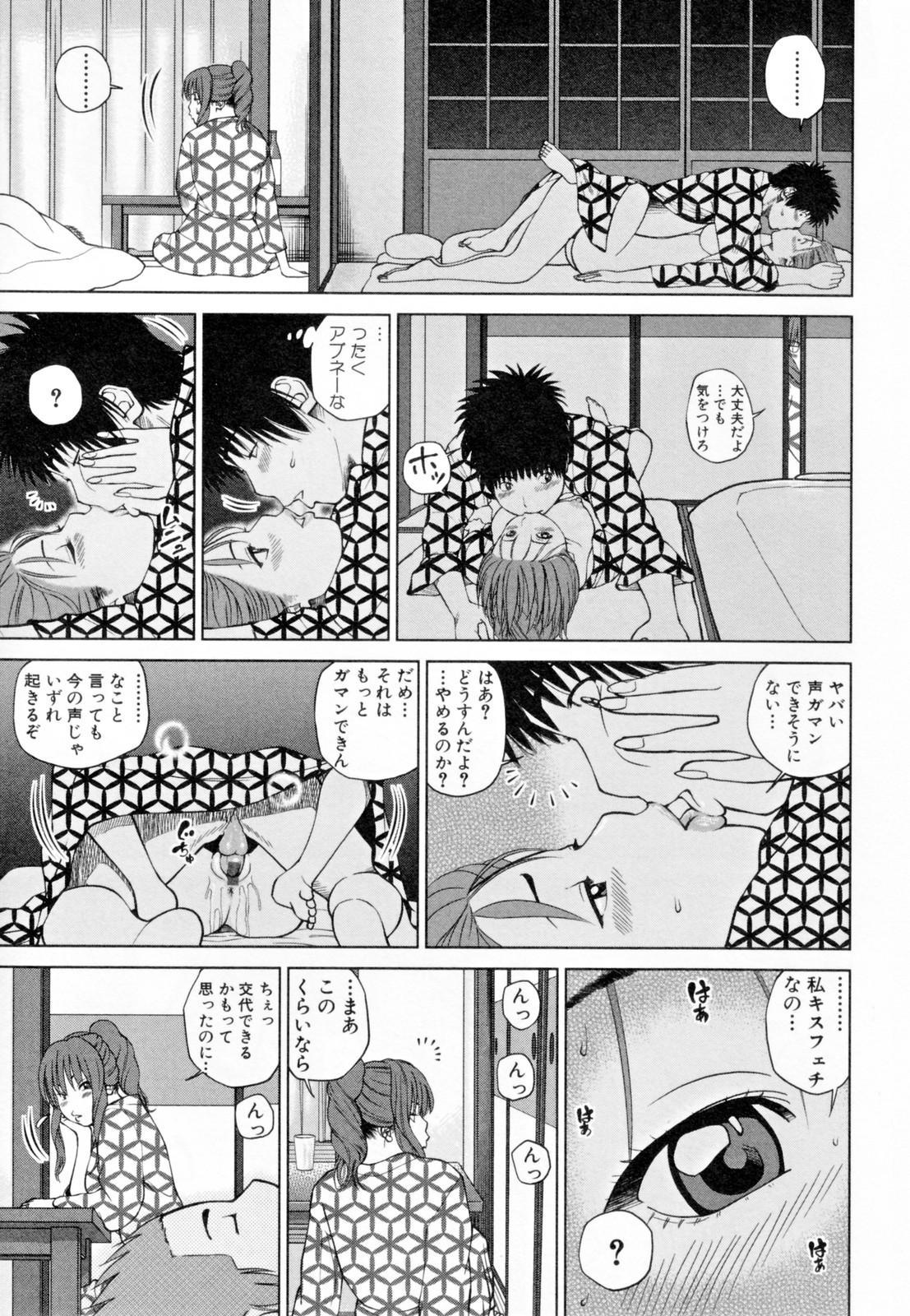 32 Sai Yokkyuufuman no Hitozuma 72