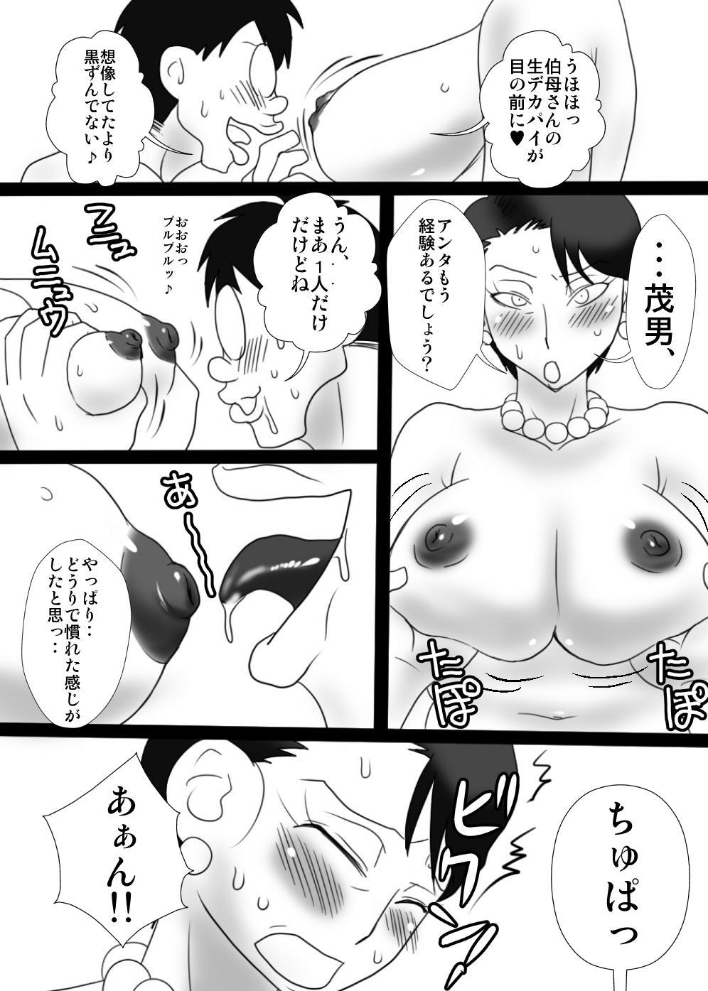 Oba-san o Otosuze! 17