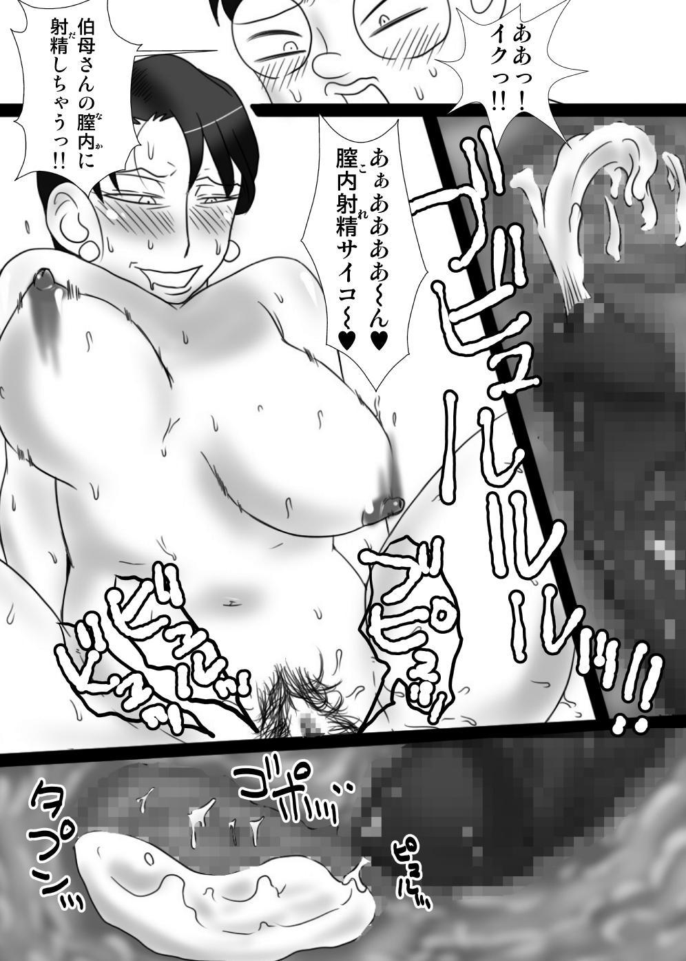 Oba-san o Otosuze! 40