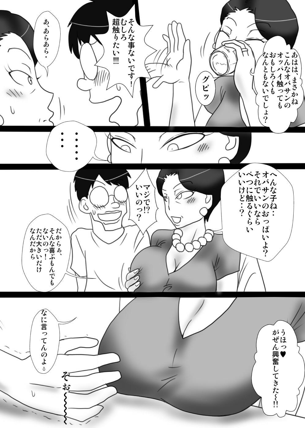 Oba-san o Otosuze! 6