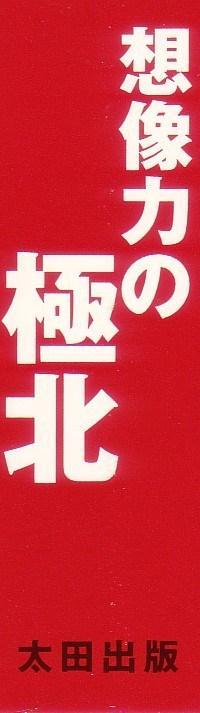 Love Letter from Kanata 10