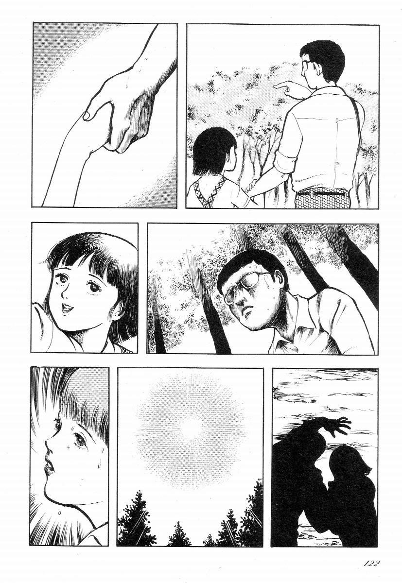 Love Letter from Kanata 126