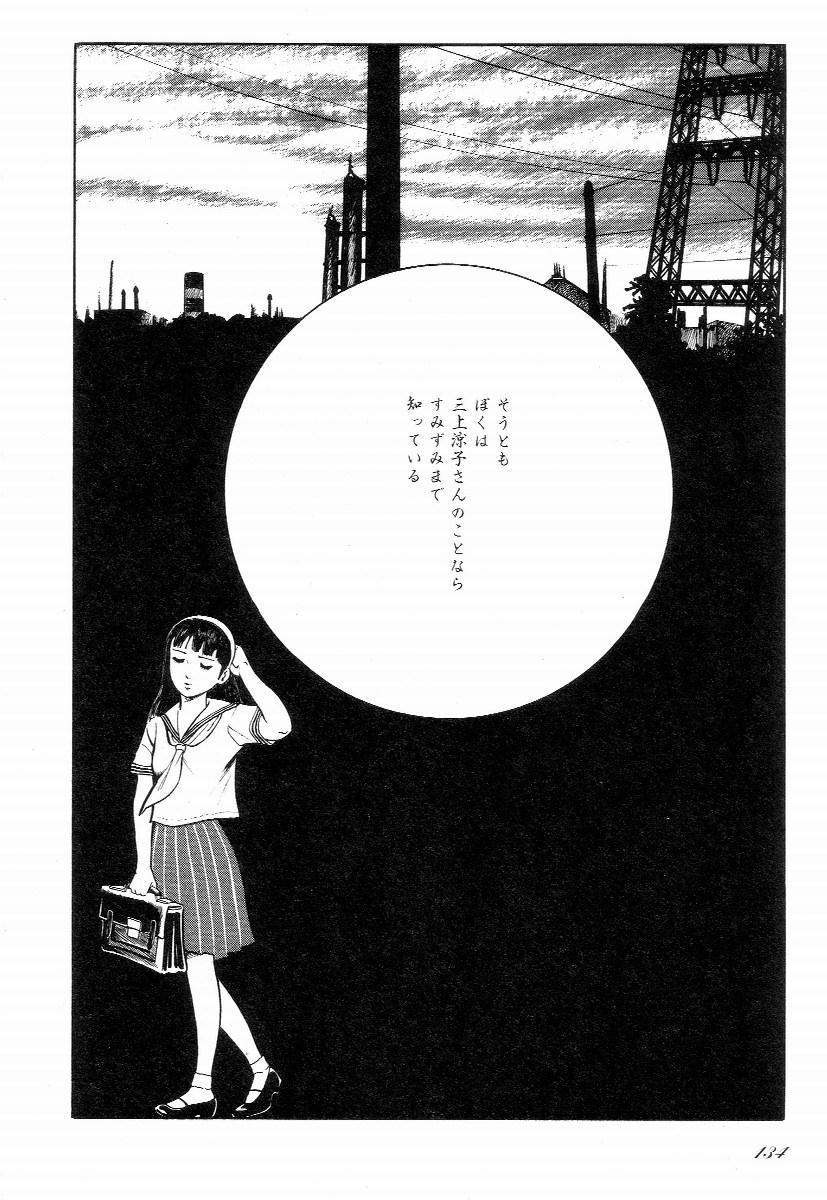 Love Letter from Kanata 138