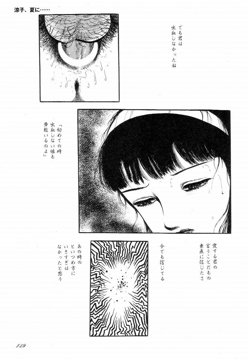 Love Letter from Kanata 143