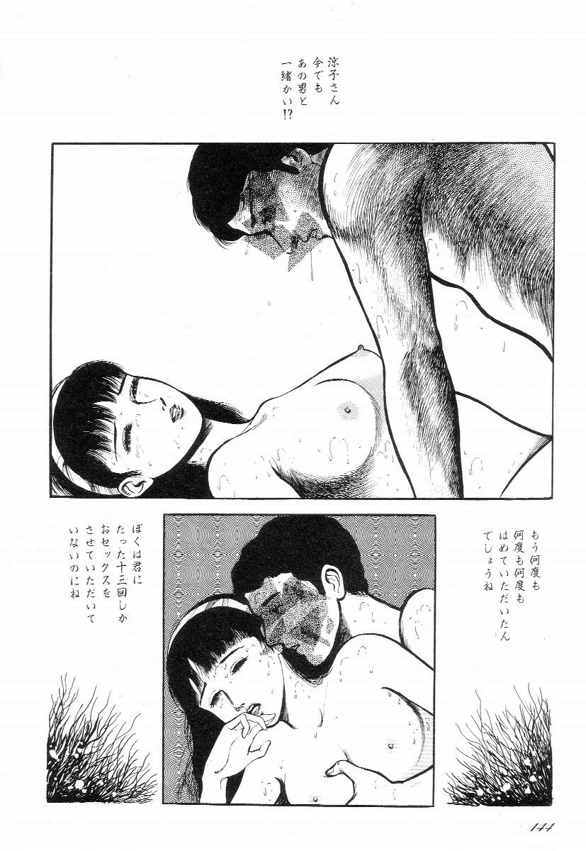 Love Letter from Kanata 148