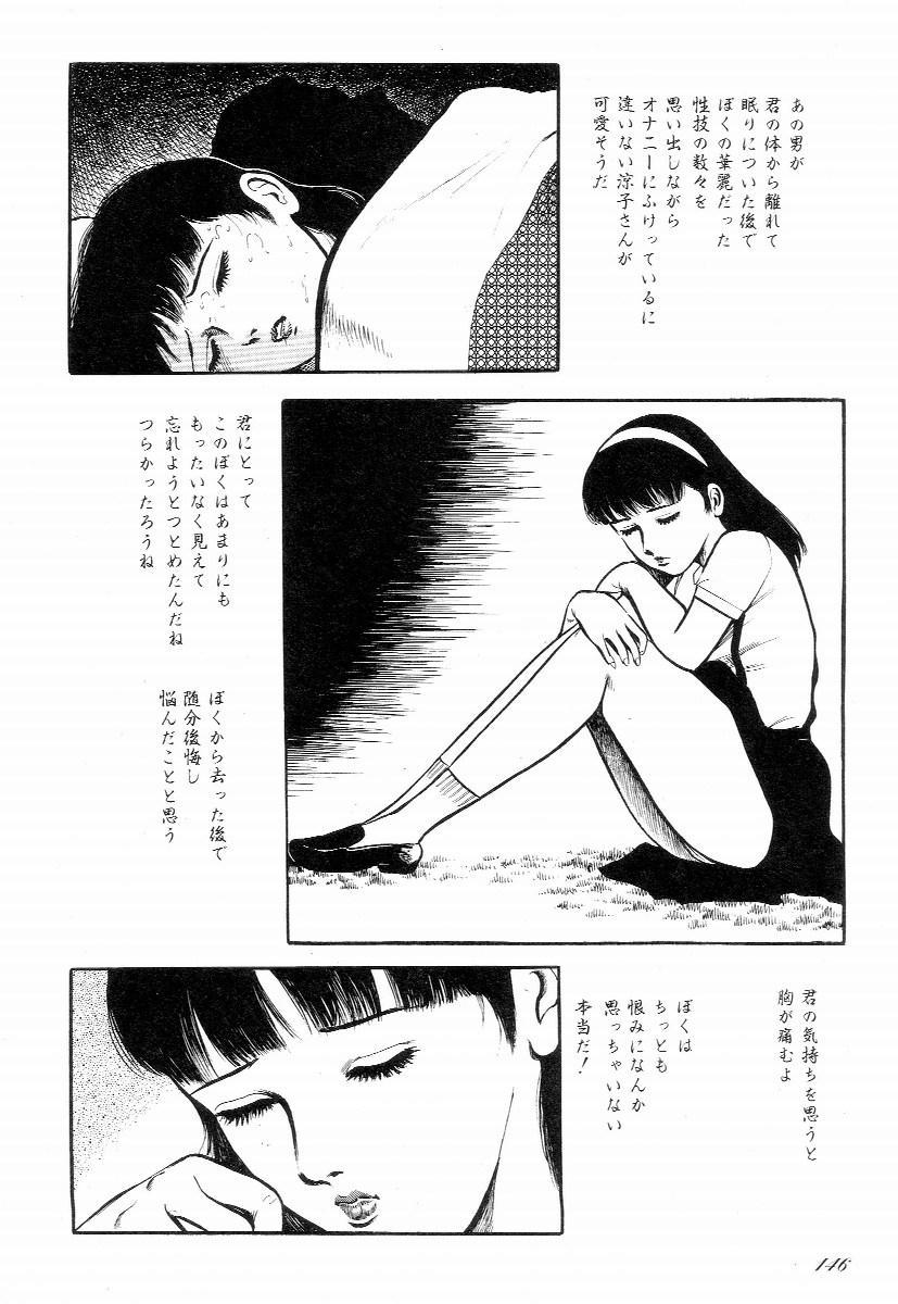 Love Letter from Kanata 150