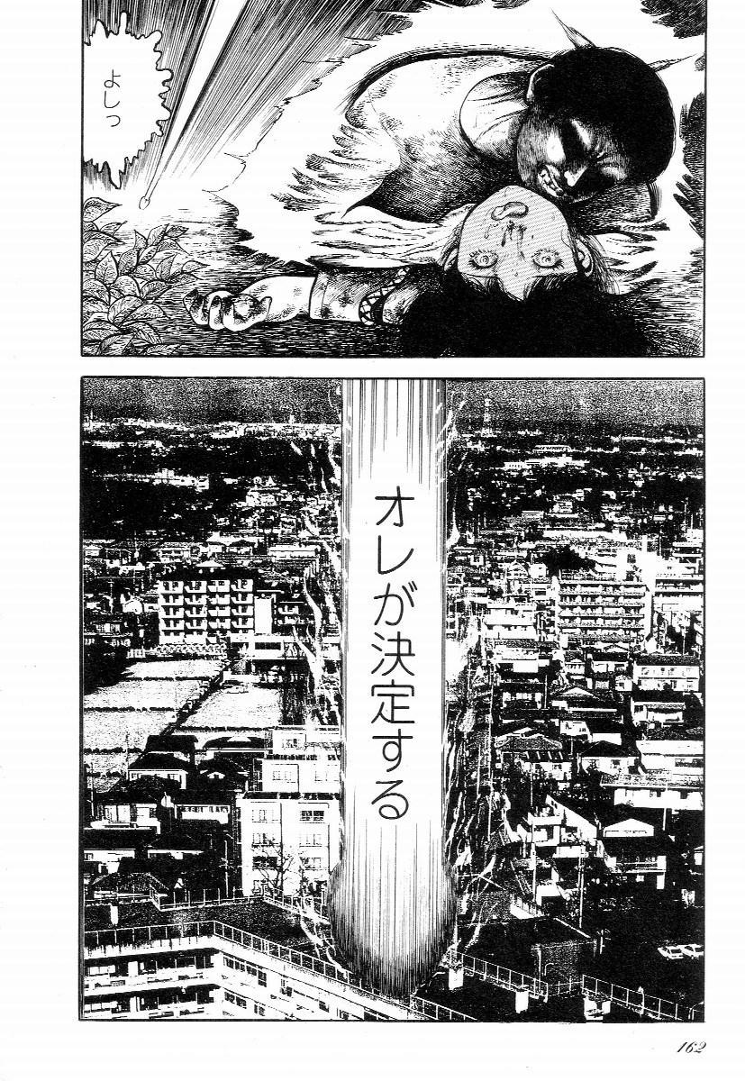 Love Letter from Kanata 166
