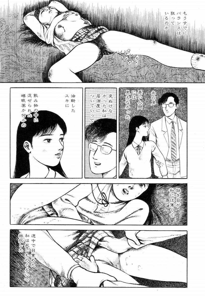 Love Letter from Kanata 183