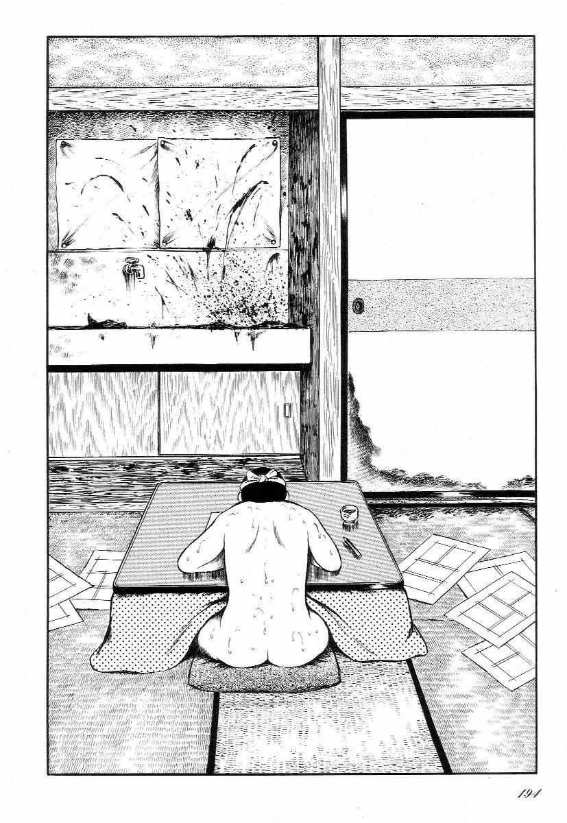 Love Letter from Kanata 198
