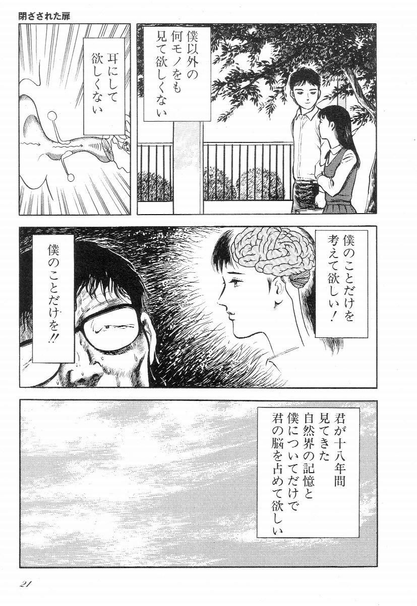 Love Letter from Kanata 25