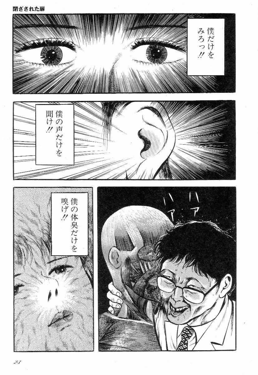 Love Letter from Kanata 27