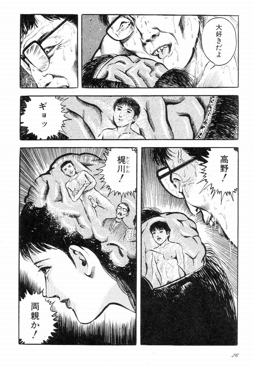 Love Letter from Kanata 30