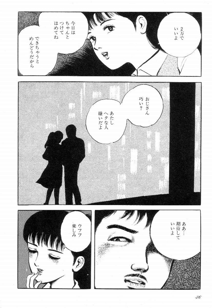 Love Letter from Kanata 40