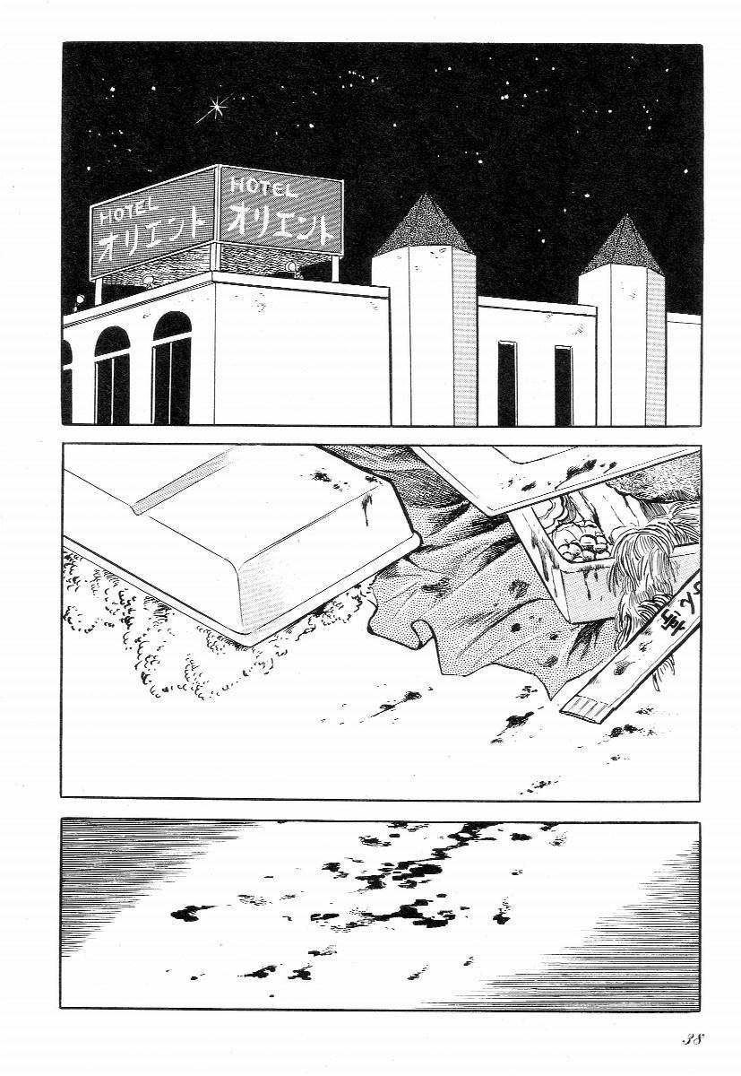 Love Letter from Kanata 42