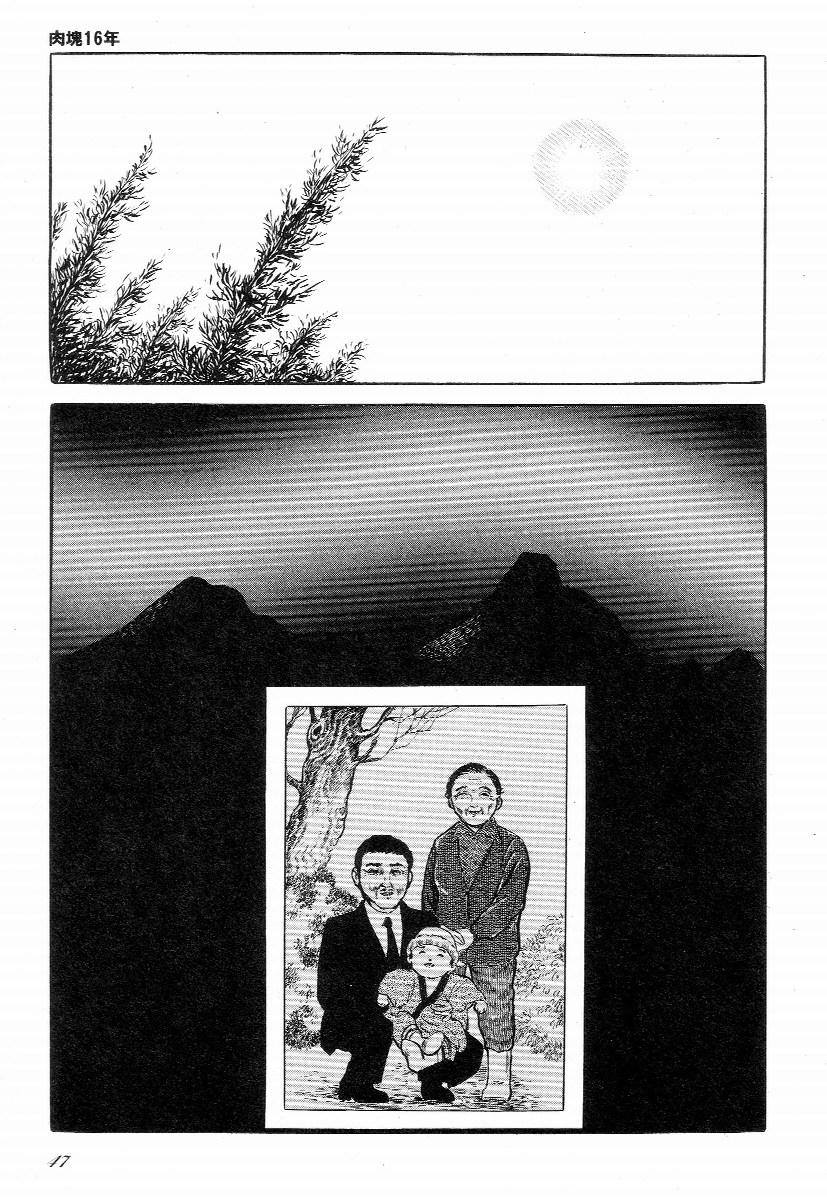 Love Letter from Kanata 51