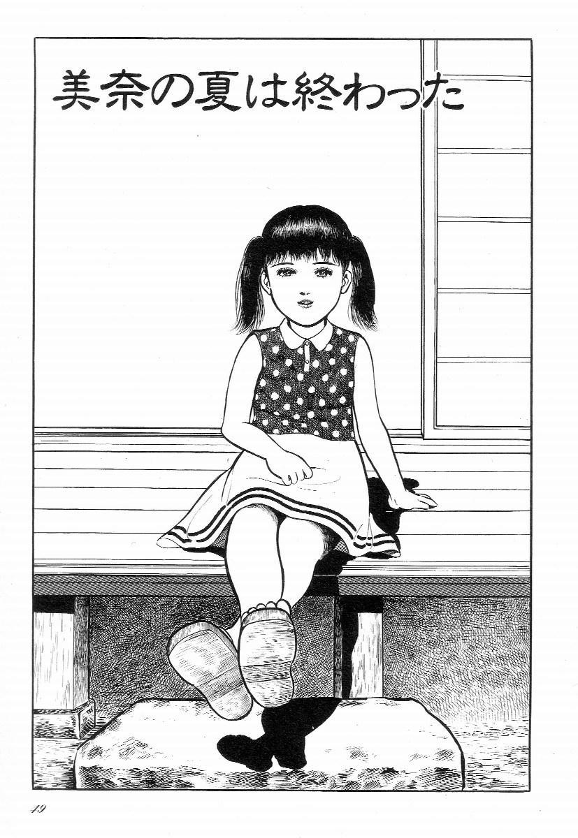 Love Letter from Kanata 53