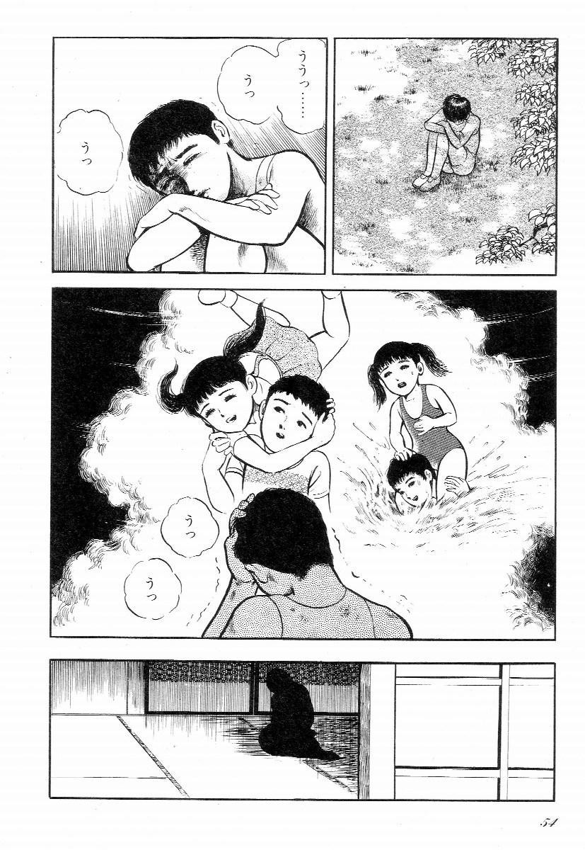 Love Letter from Kanata 58