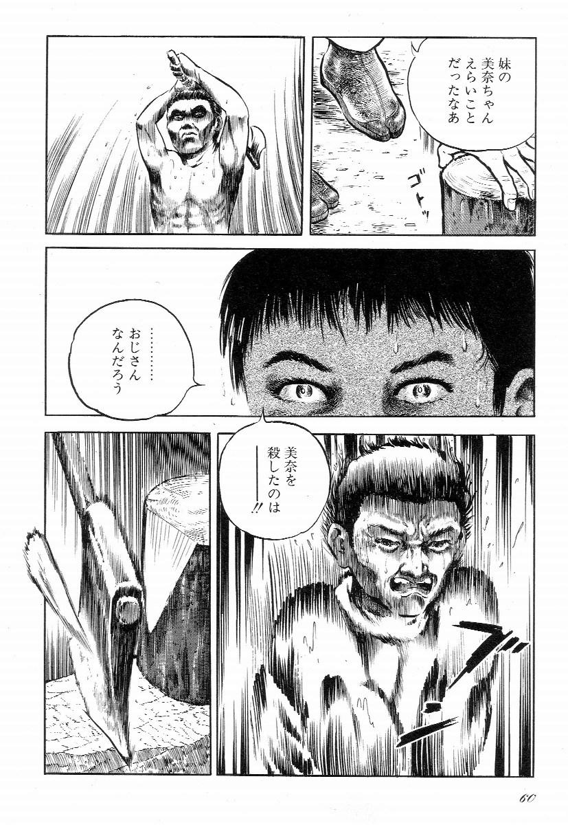 Love Letter from Kanata 64