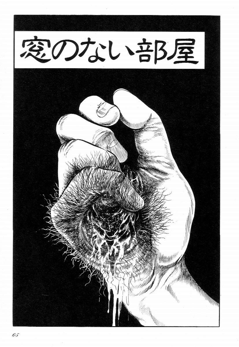 Love Letter from Kanata 69