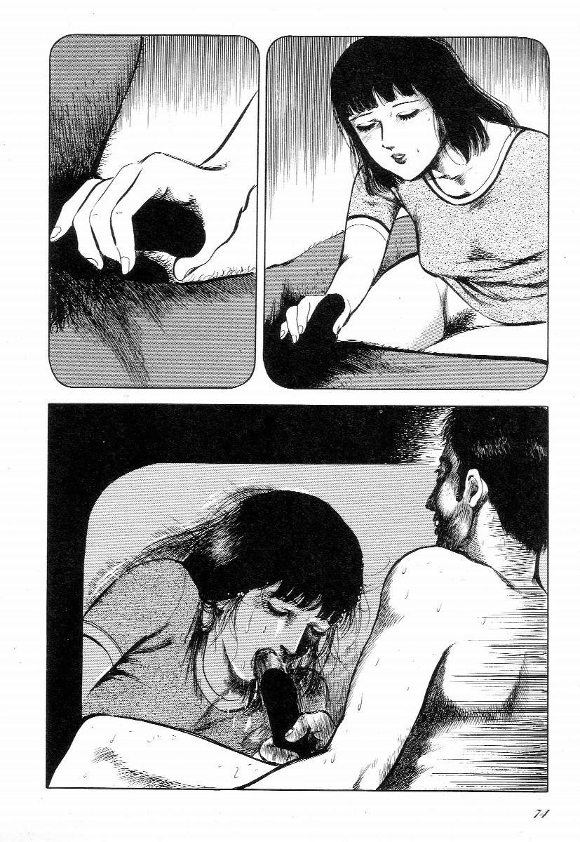 Love Letter from Kanata 78