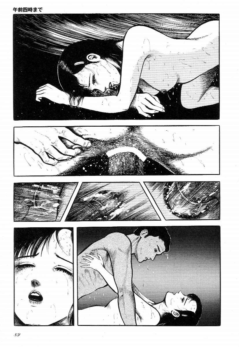 Love Letter from Kanata 93