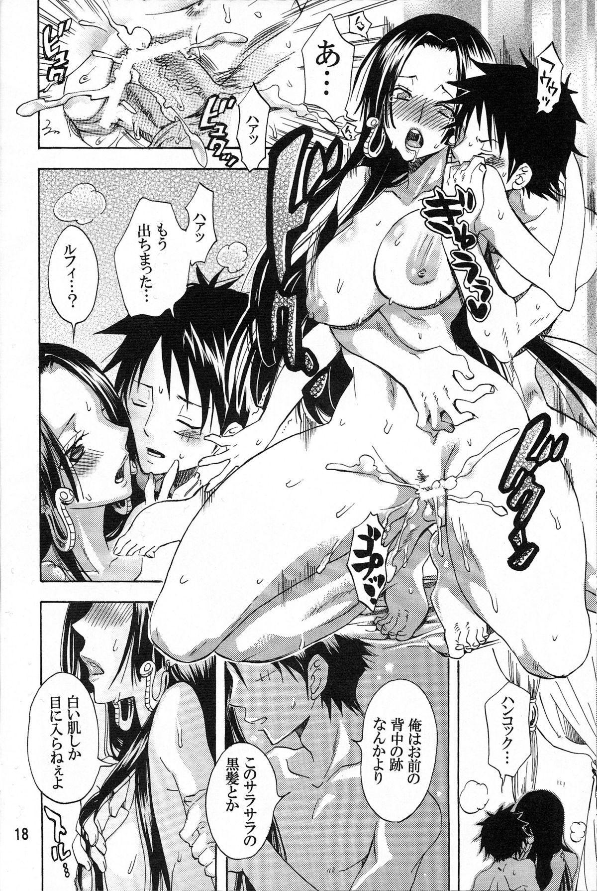 Heart Blossom 16