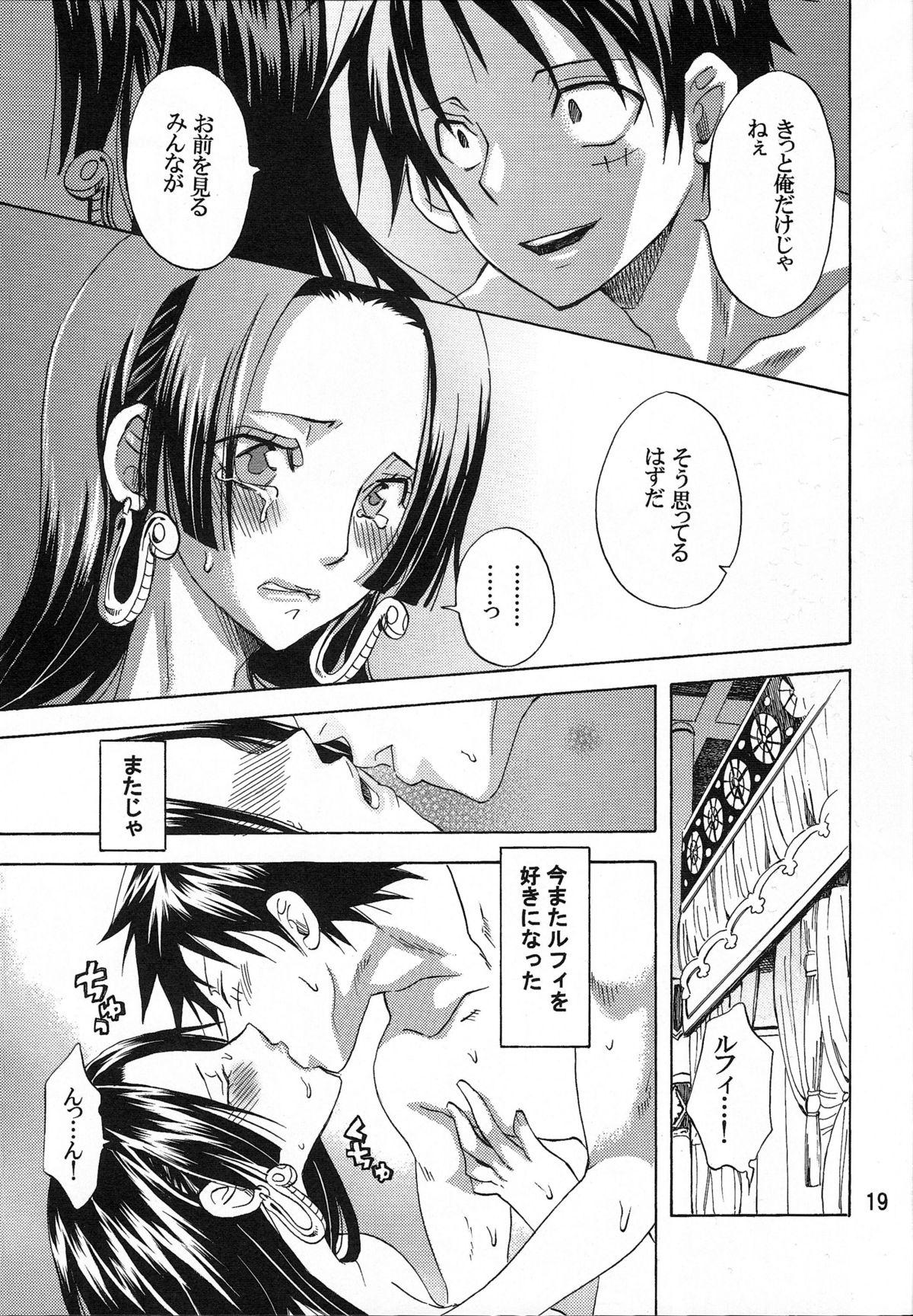 Heart Blossom 17
