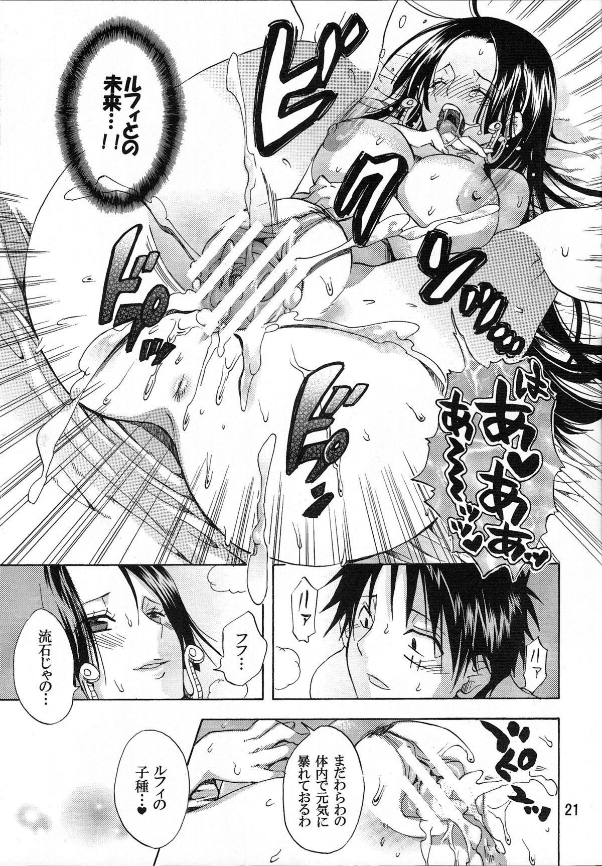 Heart Blossom 19
