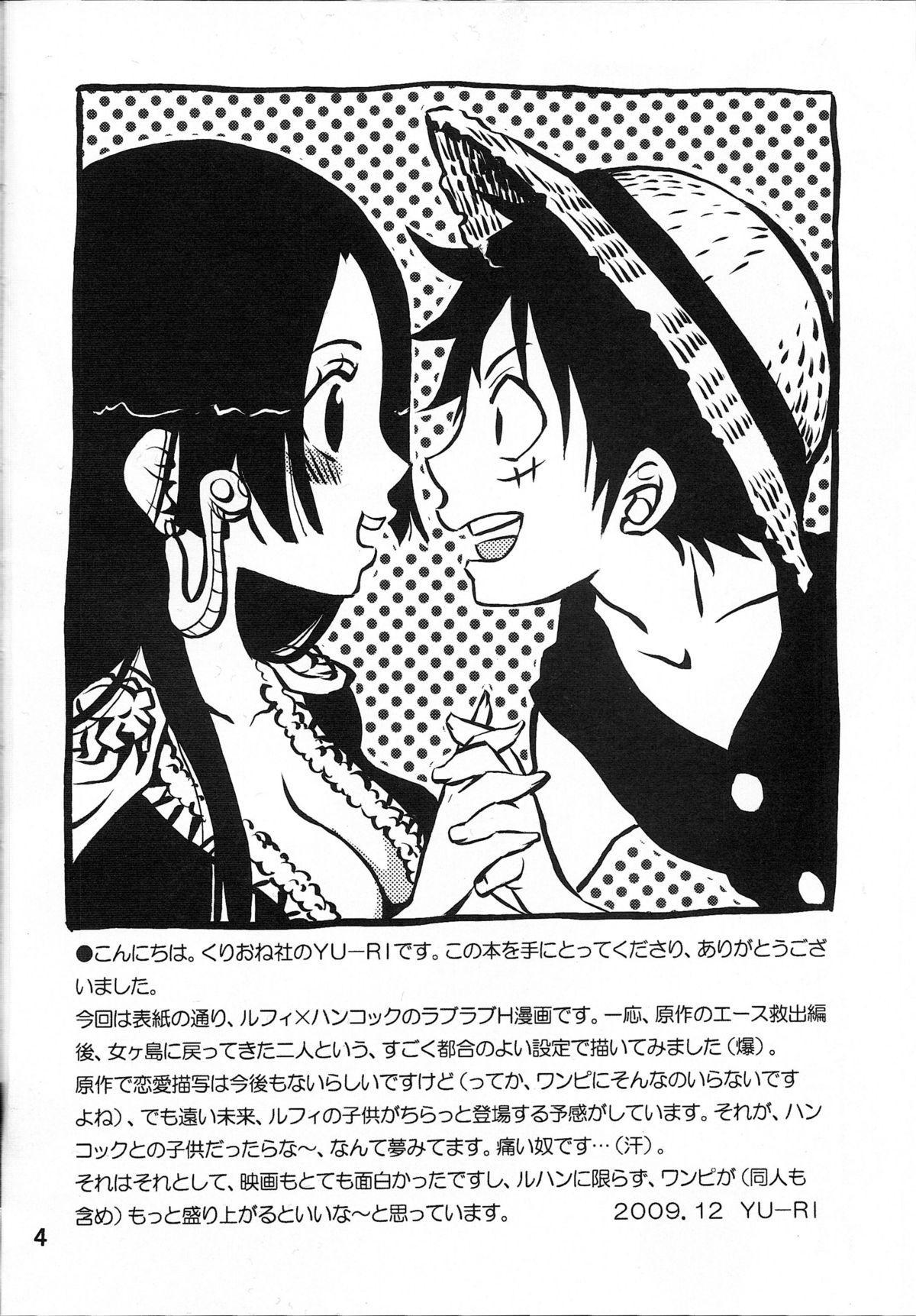 Heart Blossom 2