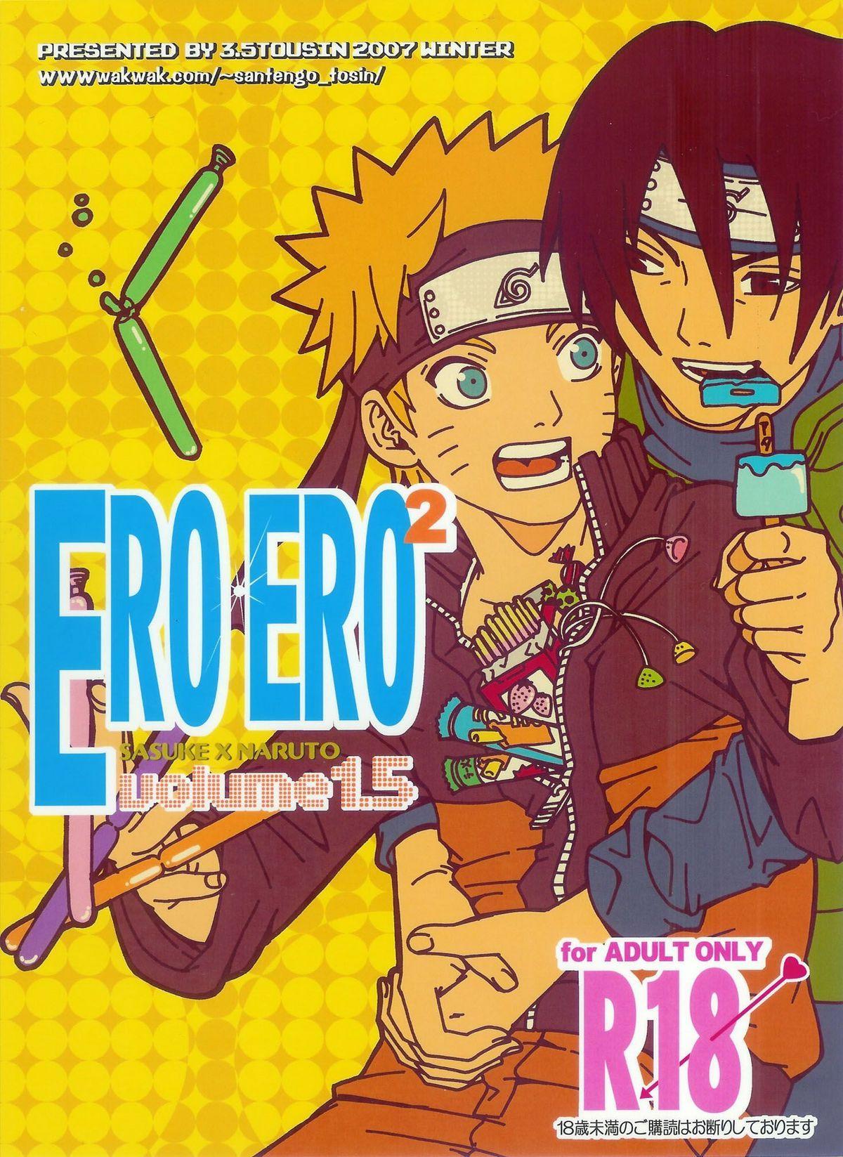 ERO ERO²: Volume 1.5  (NARUTO) [Sasuke X Naruto] YAOI -ENG- 0