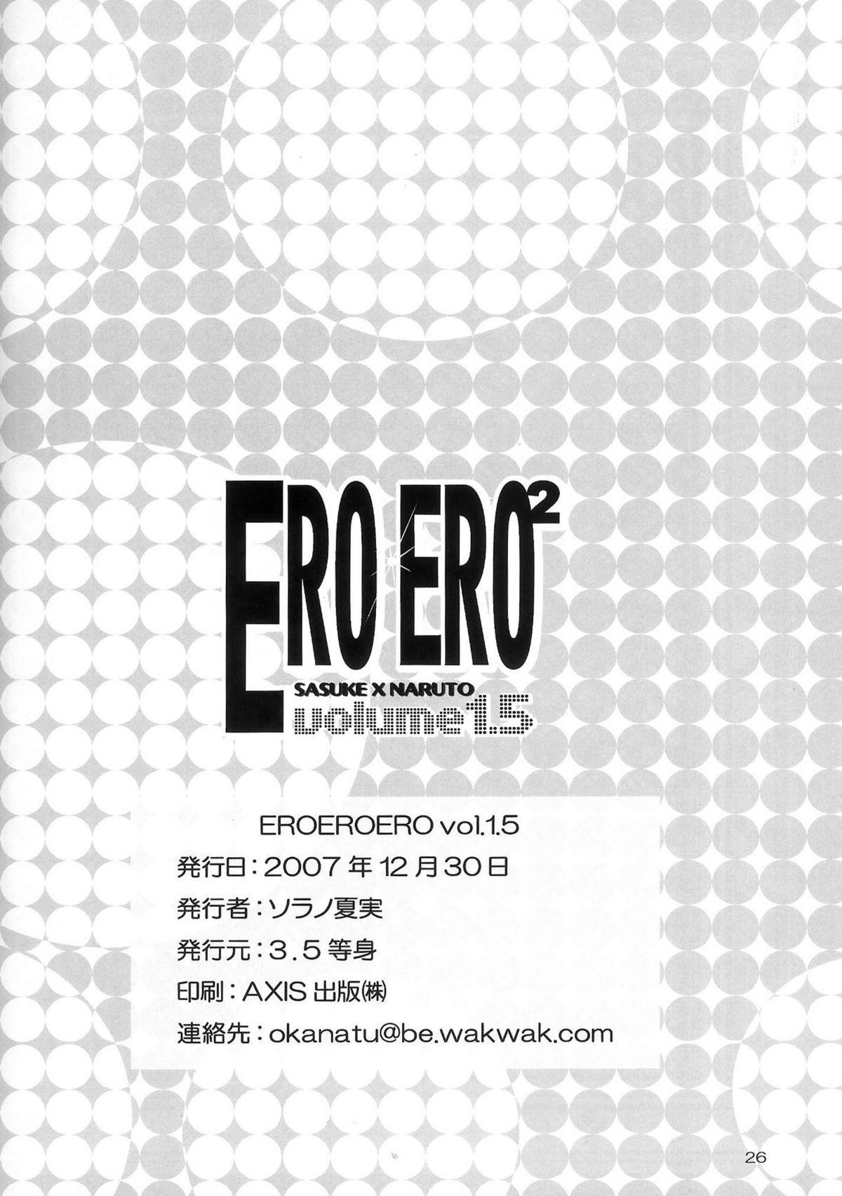 ERO ERO²: Volume 1.5  (NARUTO) [Sasuke X Naruto] YAOI -ENG- 24