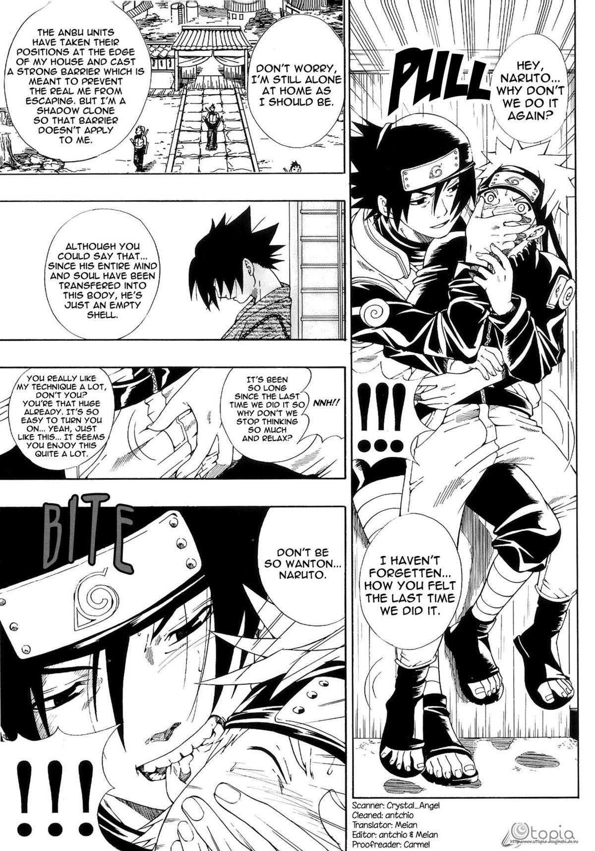 ERO ERO²: Volume 1.5  (NARUTO) [Sasuke X Naruto] YAOI -ENG- 3