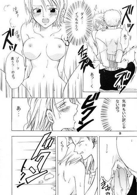 Shiawase Punch! 16