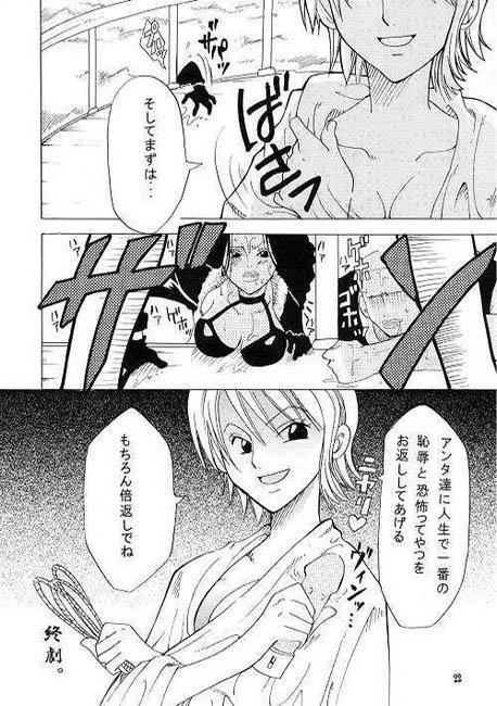 Shiawase Punch! 20