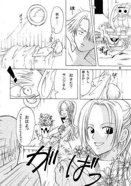 Shiawase Punch! 21