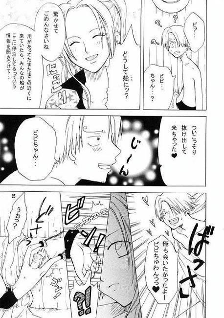 Shiawase Punch! 22