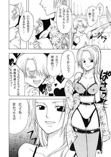 Shiawase Punch! 23