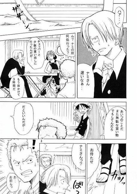 Shiawase Punch! 3