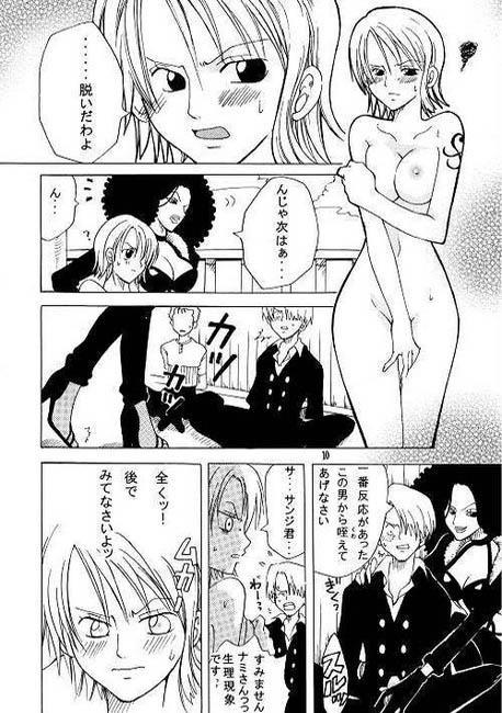 Shiawase Punch! 8