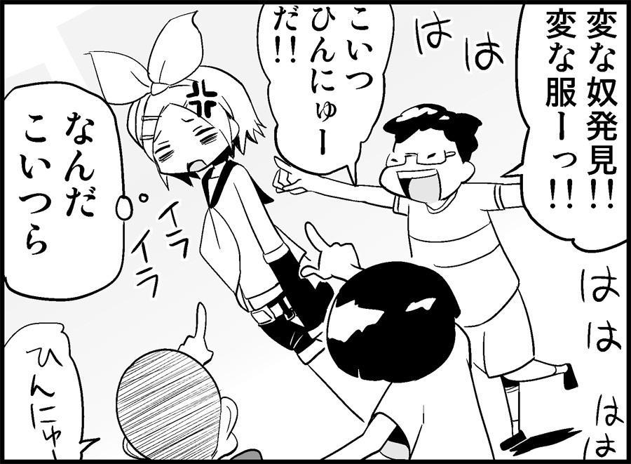 Miku Miku Reaction 34-49 31
