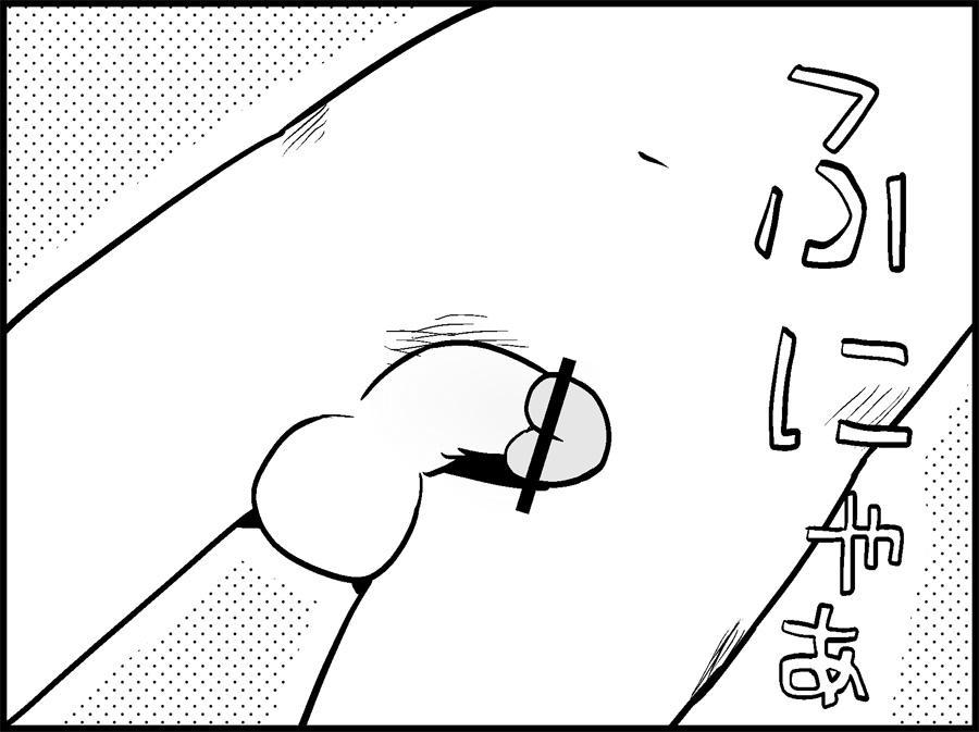 Miku Miku Reaction 34-49 34