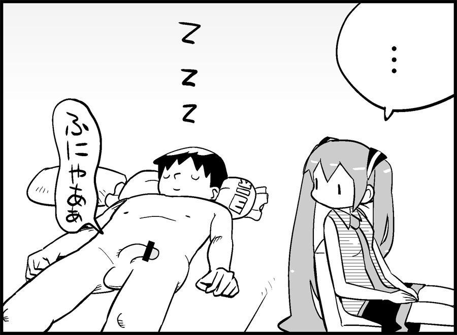 Miku Miku Reaction 34-49 35