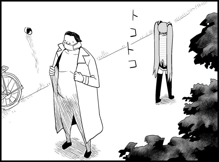 Miku Miku Reaction 34-49 3