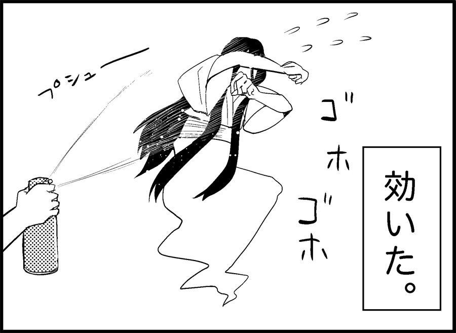 Miku Miku Reaction 34-49 44