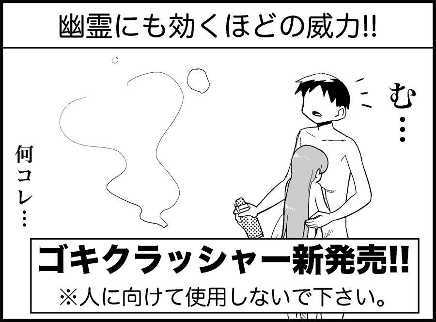 Miku Miku Reaction 34-49 45
