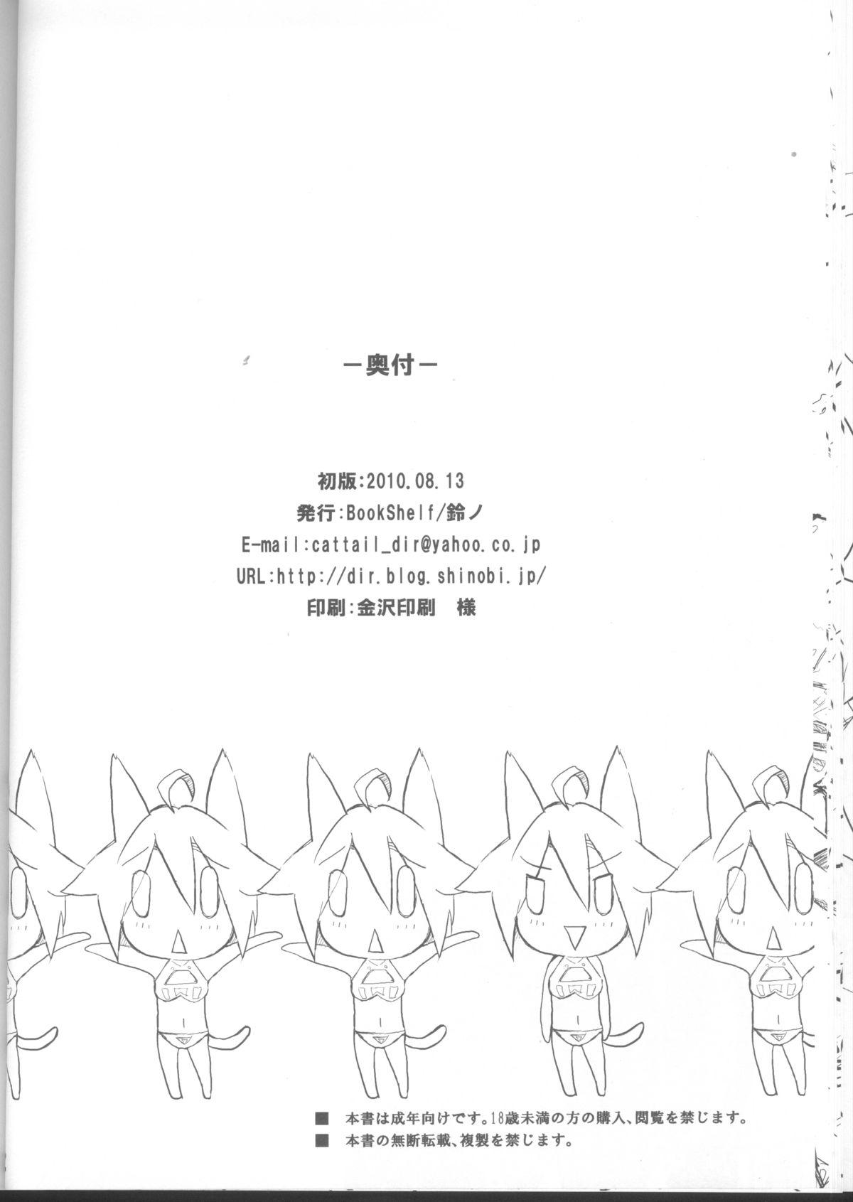 Misu Life 20