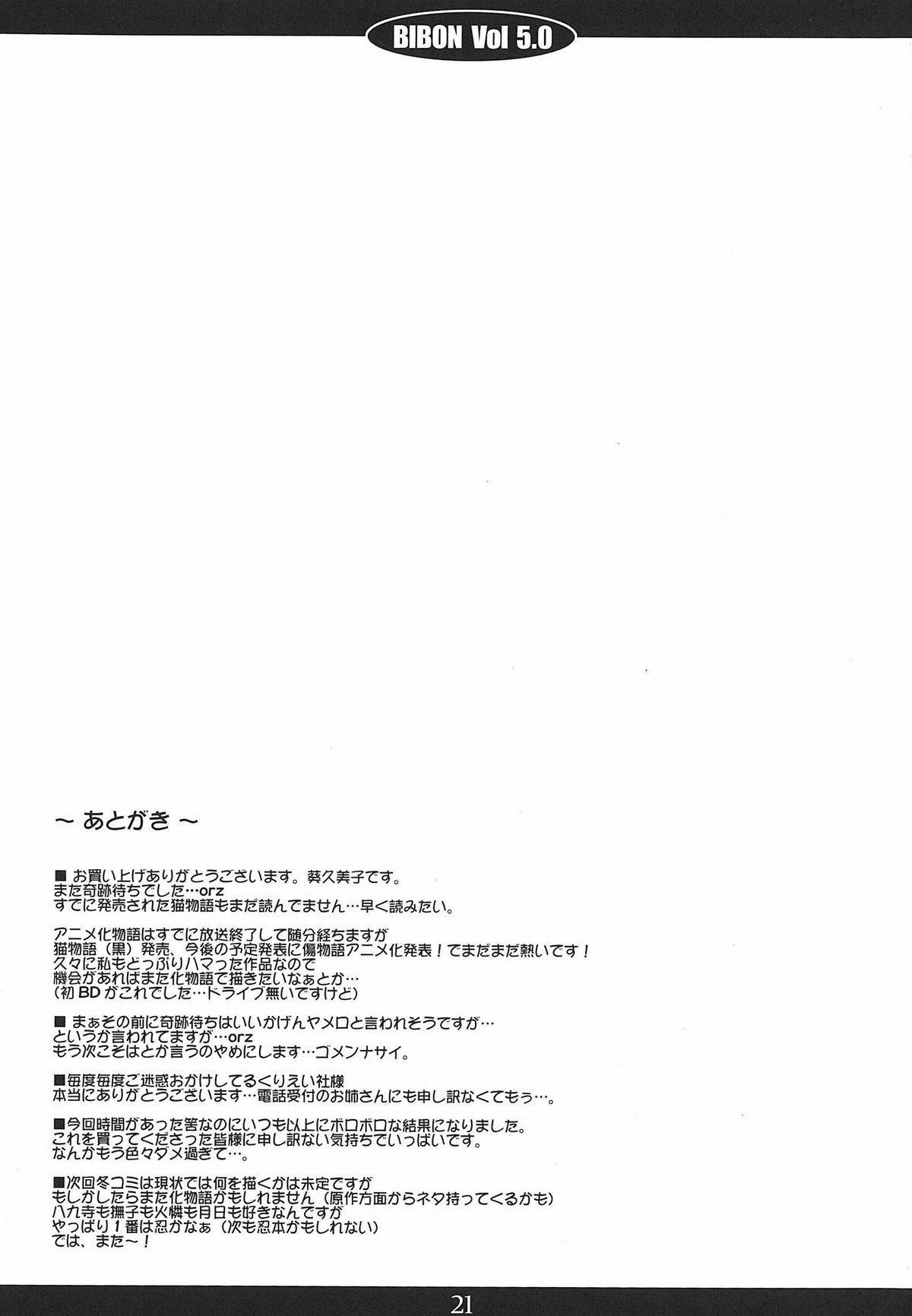 BIBON Vol 5.0 19