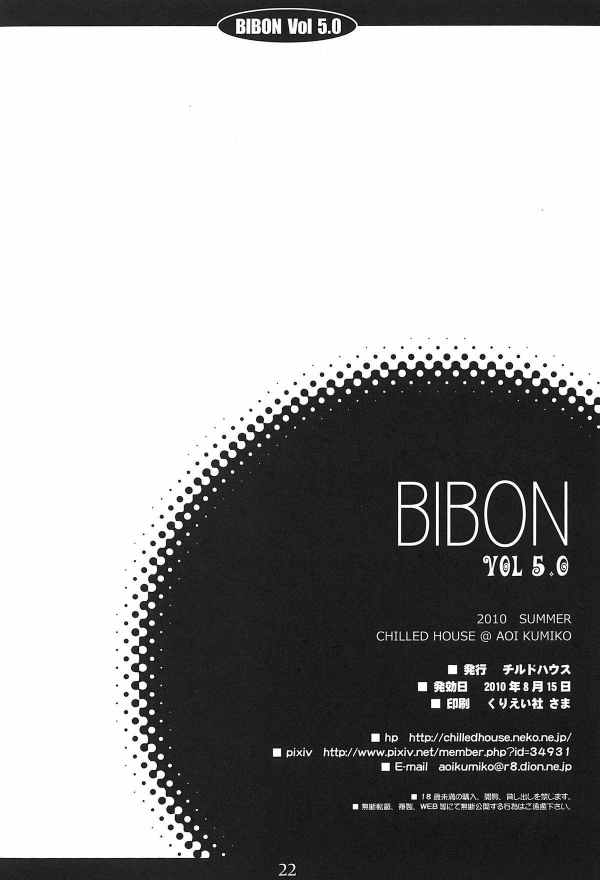 BIBON Vol 5.0 20